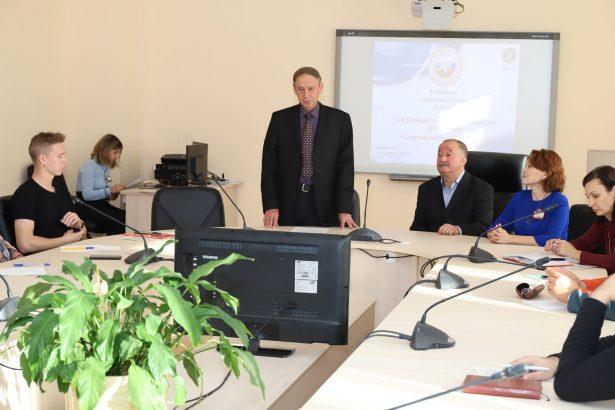 В Уфе стартовали курсы повышения квалификации преподавателей по программе «Борьба в школы»